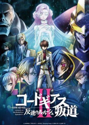 فيلم Code Geass: Hangyaku no Lelouch II – Handou 2018 مترجم