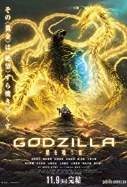 فيلم Godzilla: The Planet Eater 2018 مترجم