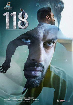 فيلم الاكشن الهندي 118 2019 مترجم اونلاين