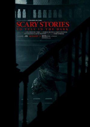 فيلم الرعب Scary Stories to Tell in the Dark 2019 مترجم اونلاين