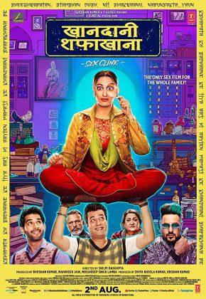 فيلم الكوميديا الهندي Khandaani Shafakhana 2019 مترجم اونلاين
