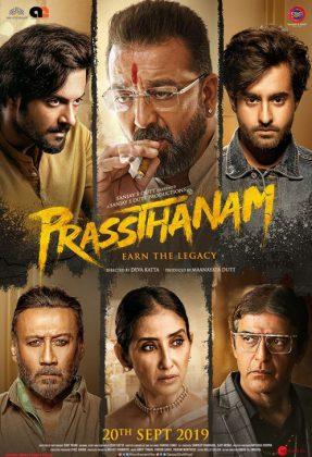 فيلم الاكشن الهندى Prassthanam 2019 مترجم اونلاين