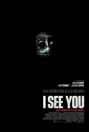 فيلم الرعب والجريمة I See You 2019 مترجم اونلاين