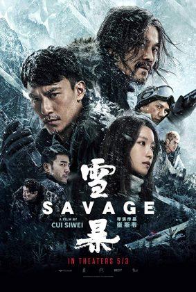 فيلم الاكشن الاسيوي Savage 2018 مترجم اونلاين