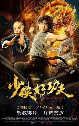 فيلم الاكشن الاسيوي Swordsman Nice Kungfu 2019 مترجم اونلاين