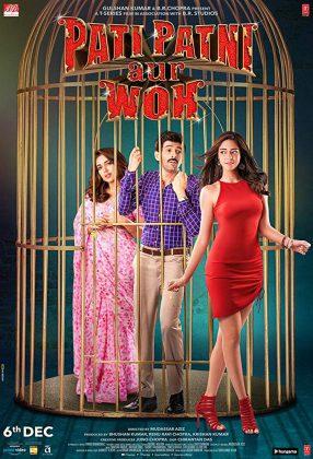 فيلم الكوميديا الهندي Pati Patni Aur Woh 2019 مترجم اونلاين