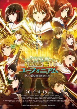 فيلم الانيميشن Hibike! Euphonium Movie 3: Chikai no Finale 2019 مترجم اونلاين