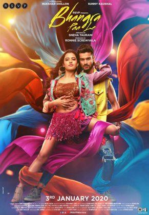 فيلم الكوميديا الهندي Bhangra Paa Le 2020 مترجم اونلاين