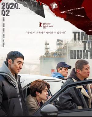 فيلم الاكشن والجريمة Time to Hunt 2020 مترجم اونلاين